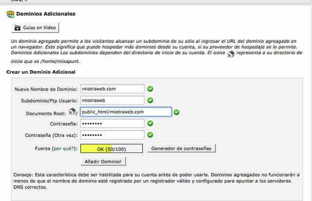 config-dominio-adicional